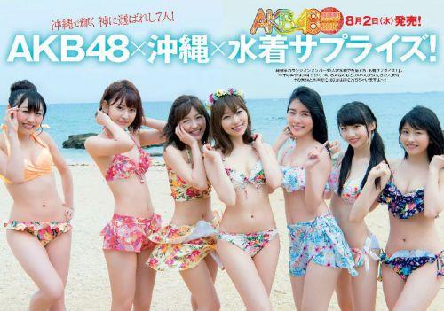 18岁以下偶像拍泳装写真!AKB为日本2018奥运会预防儿童色情