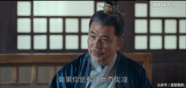 琅琊榜2:老王爷说烈狱归来 网友纷纷回复想苏哥哥了