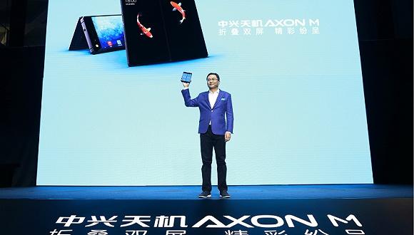 """满世界全面屏中的""""异类"""" 中兴发布折叠屏手机"""