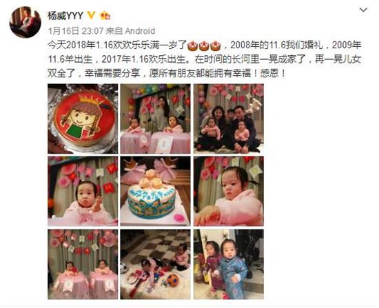 杨威杨云的双胞胎女儿真展现了基因强大,一个像爸爸,一个像妈妈