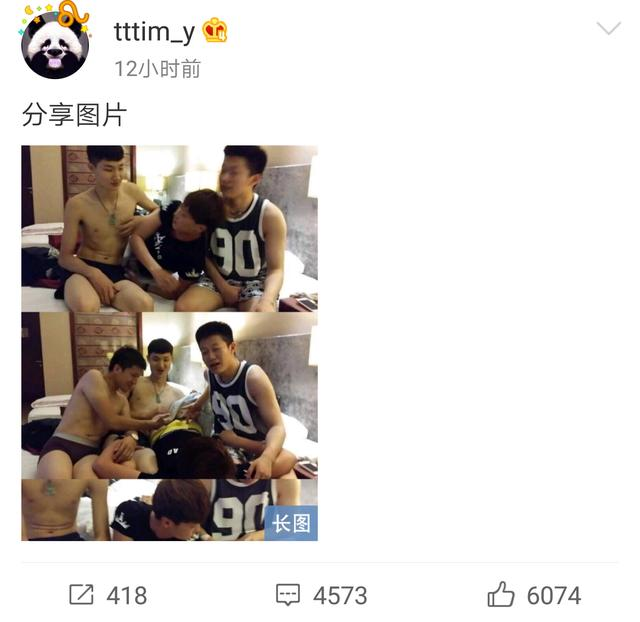 PGONE大尺度照片被曝光,网友戏称他的终极目标可能是贾乃亮