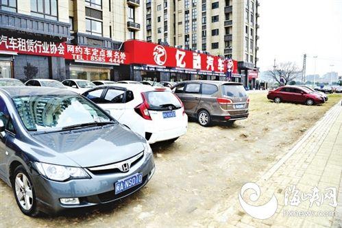 福州:百余辆车停路旁 百米绿地被碾秃