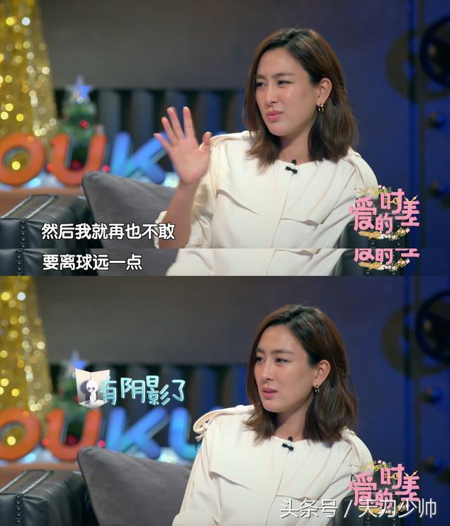 马苏首谈与孔令辉分手是什么节目 马苏孔令辉分手原因揭秘
