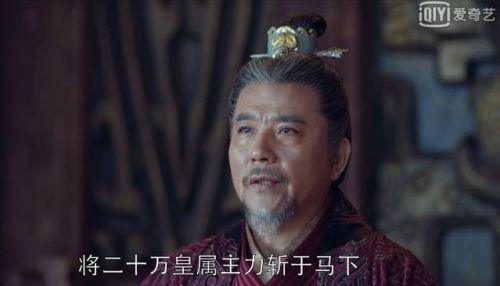 琅琊榜之风起长林第35集:萧平旌宁关大捷 小雪跟林奚回金陵城