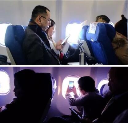 好消息!厦航19日起亦放开手机空中开机限制