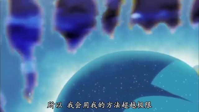 《龙珠超》最新剧情分析 悟空和贝吉塔将往不同方向发展