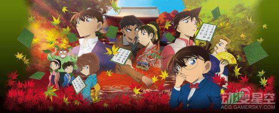《柯南》等五部剧场版入围日本奥斯卡 将角逐最佳动画