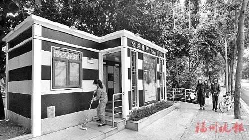 福州今年将新建377座公厕