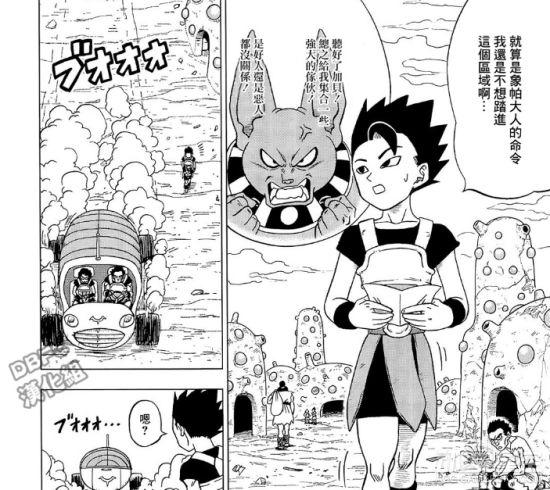 龙珠超漫画32:悟空拉拢弗王强力战士出征