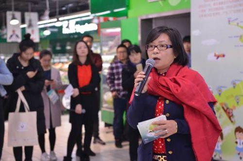 """家乐福""""一店一校一农场""""公益图片展在沪举行"""