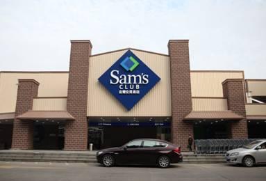 沃尔玛斥资5000万升级福州山姆店 带来全新购物体验