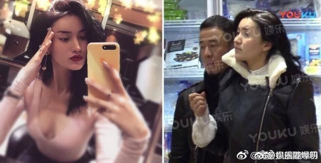 杨坤新恋情疑曝光,对方93年妹子,两人相差21岁!