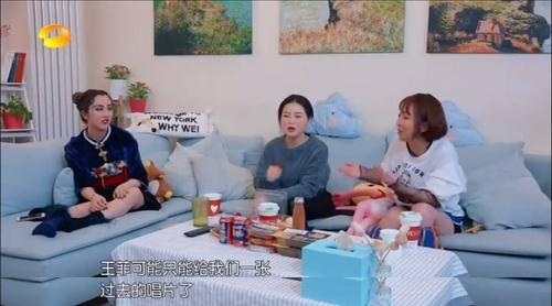 湖南卫视公开diss王菲不敢上《歌手》 官方道歉网友不买账
