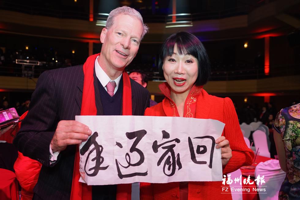 福州人在纽约主办全球华人春晚 春节期间将在央视播出
