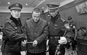 陕西救援支队长性侵姐妹致1死1伤 终审改判死缓
