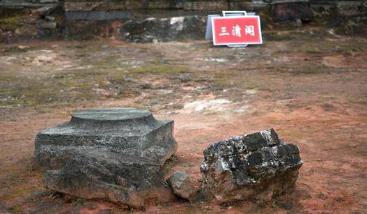大上清宫为迄今发掘规模最大、等级最高的道教遗址