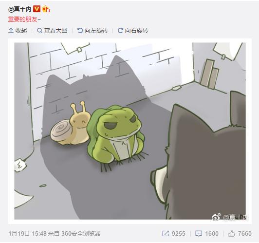 《旅行青蛙》攻略技巧 旅行青蛙串门的小动物蜗牛蜜蜂