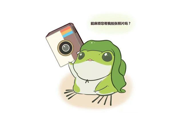 萌出血有木有 与其他主流游戏不同,《旅行青蛙》的操作十分简单,只需为青蛙收集三叶草,食物,护身符,道具,然后青蛙就会出门旅行,在青蛙出门旅行后,玩家也只需照看青蛙的朋友,接收青蛙寄回来的信件与特产就可以了。