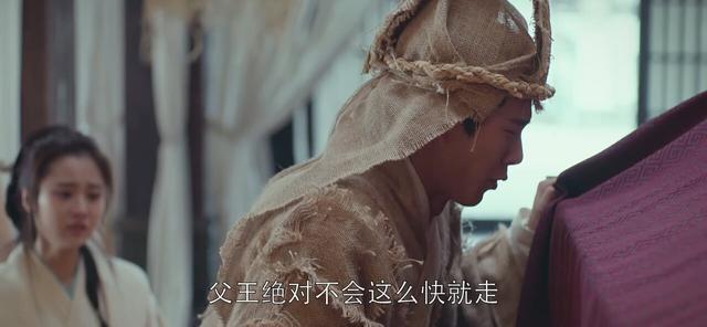 琅琊榜2萧平旌不满林奚对他太残忍 抱怨萧平章做事太冲动了