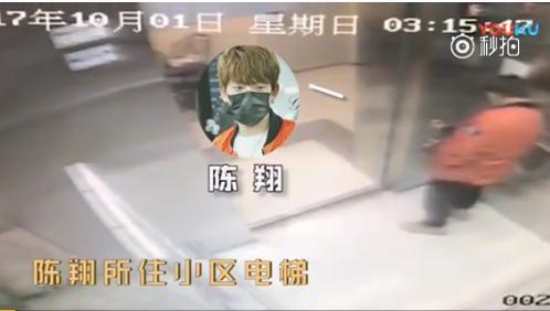 陈翔疑出轨江铠同 分手原因神反转孙骁骁遭打脸