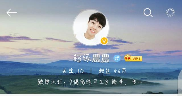 坐镇,蔡徐坤获主题曲C位 偶像练习生 今晚迎第二期
