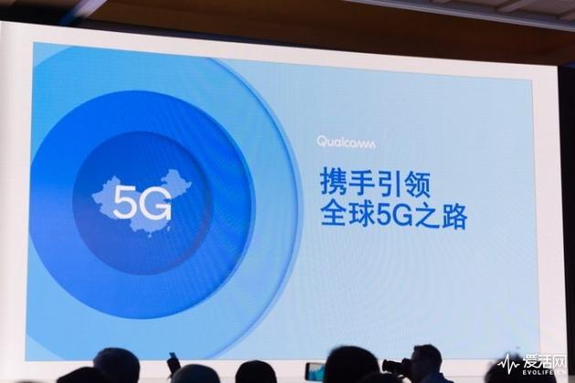 5G网络中国提前部署 它们支持的让高通更有底气