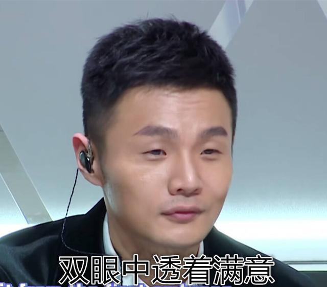 表情练习生李荣浩网友发送心心表情包火了,眼睛:偶像虽小,可图片