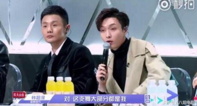 《偶像练习生》迎来最大胆抄袭,面对张艺兴王嘉尔还振振有词!