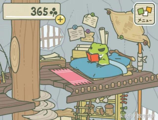 旅行青蛙每张明信片照片背后的含义 纯干货!