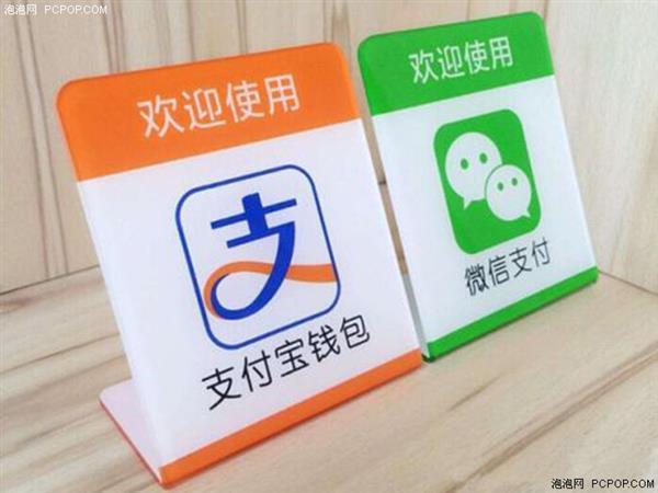 支付宝VS微信支付,越战越勇:你更爱谁,哪一个更方便?