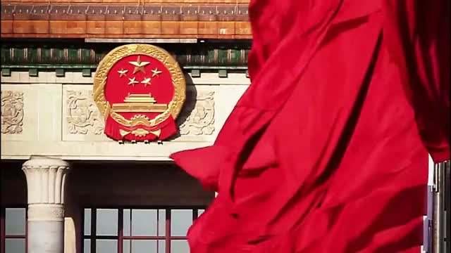 定了!十三届全国人大3月5日召开 将审议政府工作报告
