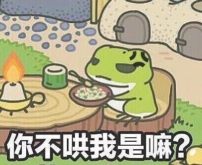 旅行青蛙攻略!教你提高动物出现几率,蛙蛙早回家!