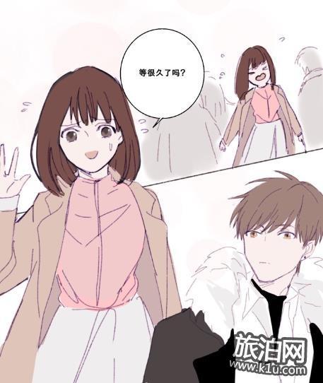 《恋与制作人》人物韩野操碎了心细解韩野是漫画武术漫画图片