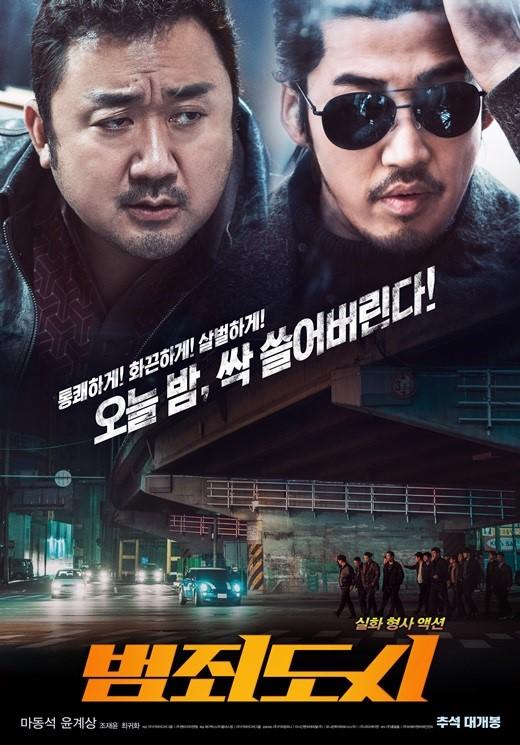 《犯罪都市》视频点播两月创收110亿韩元 刷新韩国新纪录