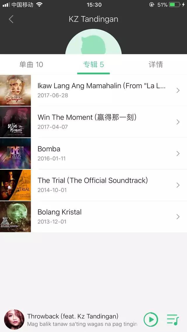 我是歌手今晚录制歌单公布,洪涛竟请了菲律宾歌手对战结石姐