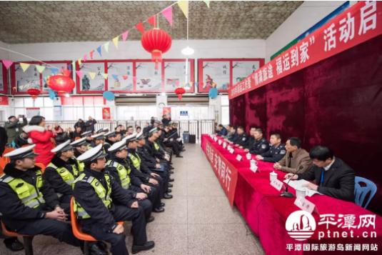 平潭启动2018年春运工作 将根据实时情况增加客运班次