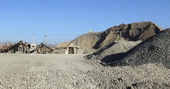 龙岩市安监局部署春节期间非煤矿山安全生产工作