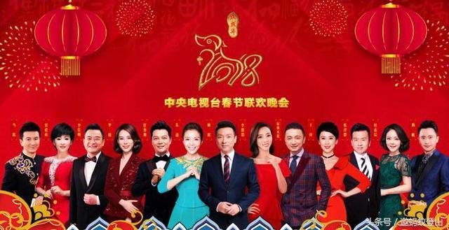 ca88亚洲城手机版下载_央视春晚主持人正式确定,观众强烈反对的这个人不在其中