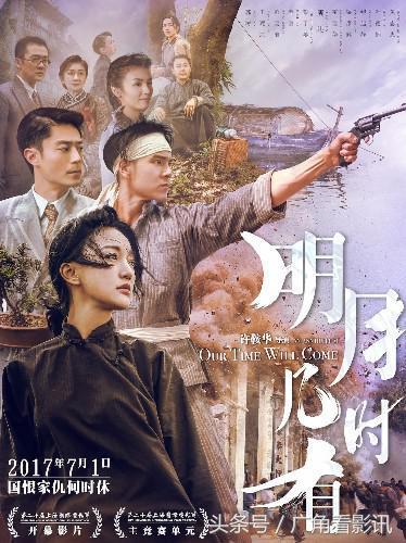 金像奖公布5部最佳影片,王晶憾失最佳导演,古天乐入围影帝角逐