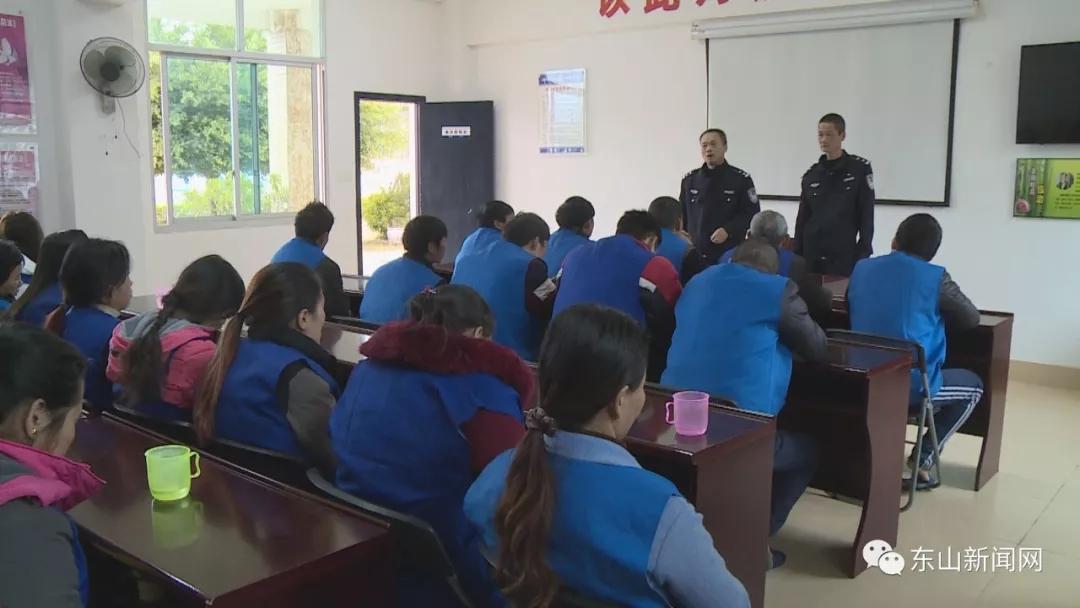 漳州东山县拘留所多举措加强在拘人员教育疏导工作