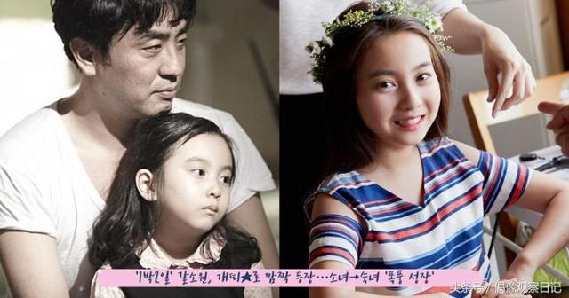 从《7号房的礼物》到《花游记》,韩国影视剧女主角的童年都是她