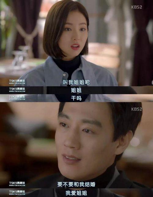 黑骑士大结局提前曝光 文秀浩和郑海拉结婚了吗结局如何