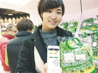 """漳州推行农产品质量安全追溯平台蔬菜也有""""身份证"""""""