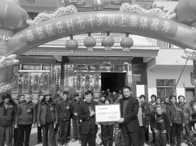 """莆田仙游阮庄村""""集体寿庆"""" 让传统民俗更文明"""