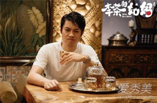 李茶的姑妈上映时间剧情介绍 开心麻花电影李茶的姑妈好看吗
