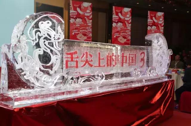 《舌尖上的中国》第三季来了!2018年春节开播