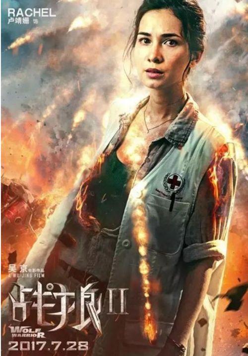 《前任3》男主韩庚和《战狼2》的女主卢靖姗宣布恋情了!