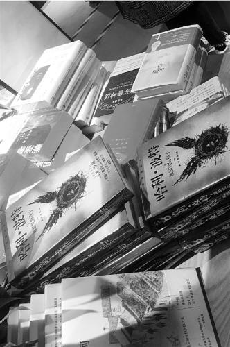 杭州中小学生最爱看什么书 《哈利·波特》排榜首