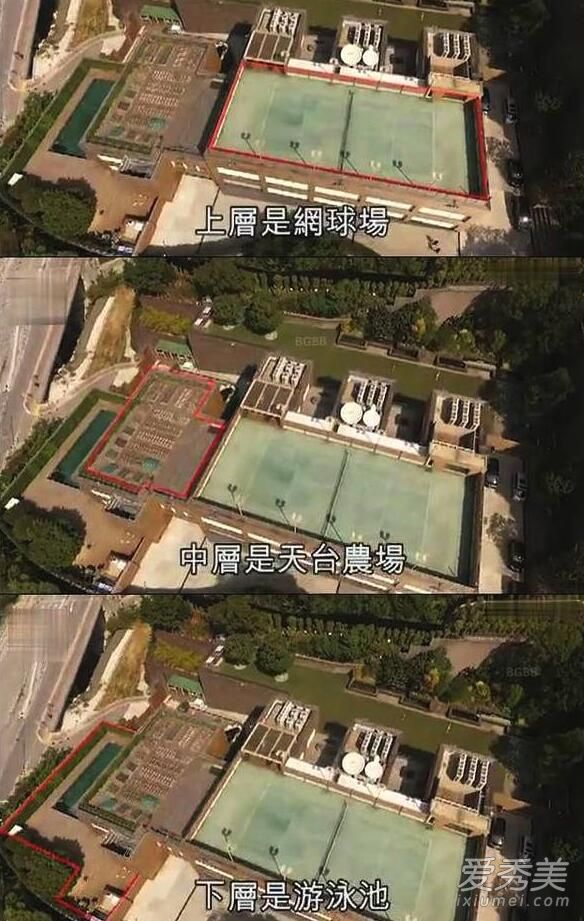 林青霞豪宅内部曝光 自带绿地网球场令人咋舌
