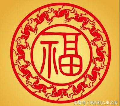 福字图片 福字图片大全_猪年福字图片福字图片